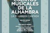 """INVITACIÓN AL CONCIERTO """"CUENTOS MUSICALES DE LA ALHAMBRA"""""""